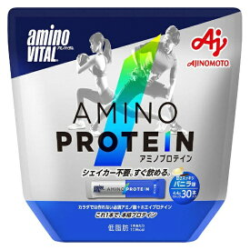 味の素 AJINOMOTO amino VITAL【バニラ風味/30本入りパウチ】 16AM2700[16AM2700]【wtcool】
