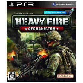 ハムスター HAMSTER ヘビーファイア アフガニスタン【PS3ゲームソフト】