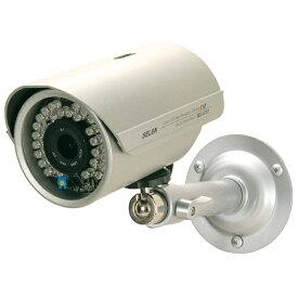 セレン SELEN アナログ対応カラー監視カメラ【赤外線投光器内蔵・防水タイプ】 SEC-G751