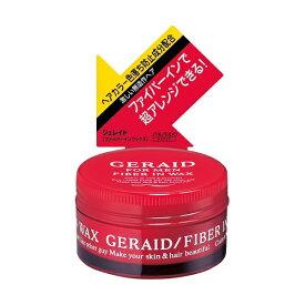 資生堂 shiseido GERAID (ジェレイド) ファイバーインワックスN (75g) 〔ヘアワックス〕[GDN]【rb_pcp】