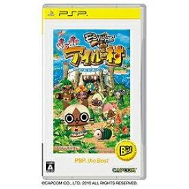 カプコン CAPCOM モンハン日記 ぽかぽかアイルー村 PSP the Best(再廉価版)【PSP】