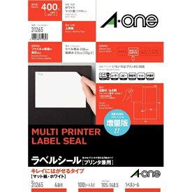 エーワン A-one ラベルシール プリンタ兼用 2列×2段 ホワイト 31265 [A4 /100シート /4面 /マット][aone_kirei]
