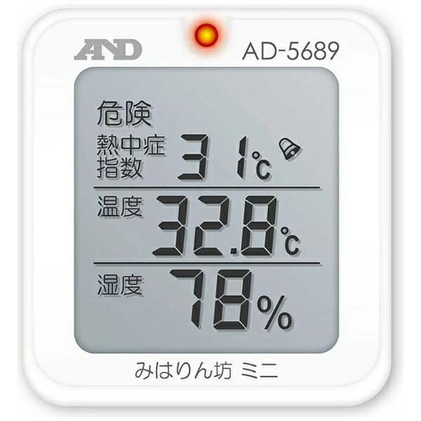 A&D(エーアンドディ) 熱中症指数モニター 「熱中症 みはりん坊ミニ」 AD-5689[AD5689]