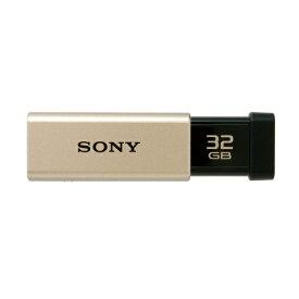 ソニー SONY USM32GT N USBメモリ ゴールド [32GB /USB3.0 /USB TypeA /ノック式][USM32GTN]
