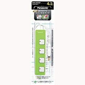 パナソニック Panasonic WHS2524GP 電源タップ 「ザ・タップZ」 (4個口・2m) WHS2524GP[WHS2524GP] panasonic