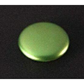 GSIクレオス GSI Creos Mr.メタリックカラー GX211 GXメタルイエローグリーン