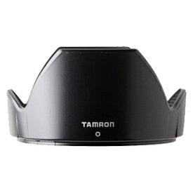 タムロン TAMRON レンズフード B011用 TAMRON(タムロン) HB011 [62mm][HB01118200DI3ヨウフード]