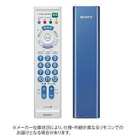 ソニー SONY リモートコマンダー RM-PZ110D(L)[RMPZ110DL]
