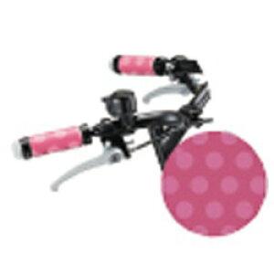 ブリヂストン BRIDGESTONE 子供用自転車用ハンドルグリップ(ドット柄ピンク/2個入り)F170402/HG-BIKK【bikke(ビッケ)カラーコンセプト パーツ】[HGBIKK]