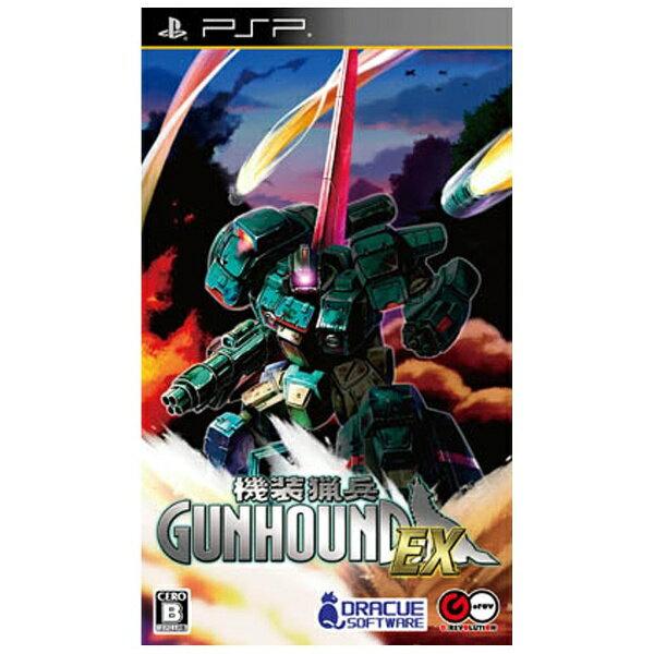 グレフ G.rev 機装猟兵ガンハウンドEX 通常版【PSPゲームソフト】