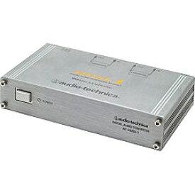 オーディオテクニカ audio-technica デジタルオーディオコンバーター AT-HDSL1[ATHDSL1]