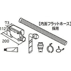 日立 HITACHI 糸くずボックス WLB-5[WLB5]【洗濯機】