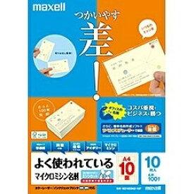 マクセル Maxell マイクロミシン名刺 ラベル 普通紙 (A4サイズ:10面・10シート) アイボリー M21033N2-10F[M21033N210F]【wtcomo】
