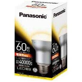 パナソニック Panasonic LDR6L-W LED電球 ホワイト [E26 /電球色 /1個 /60W相当 /レフランプ形 /下方向タイプ][LDR6LW]