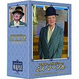ハピネット Happinet アガサ・クリスティーのミス・マープル DVD-BOX 5 【DVD】