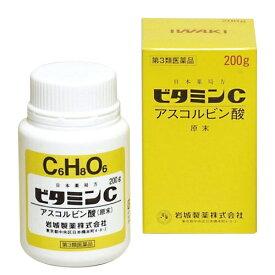 【第3類医薬品】 ビタミンC「イワキ」(200g)〔ビタミン剤〕【wtmedi】イワキ IWAKI