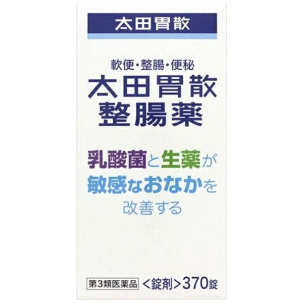 【第3類医薬品】 太田胃散整腸薬(370錠)〔整腸剤〕太田胃散