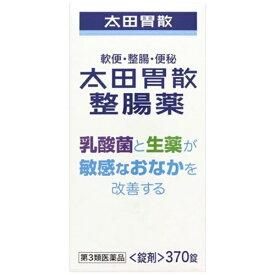 【第3類医薬品】 太田胃散整腸薬(370錠)〔整腸剤〕【wtmedi】太田胃散