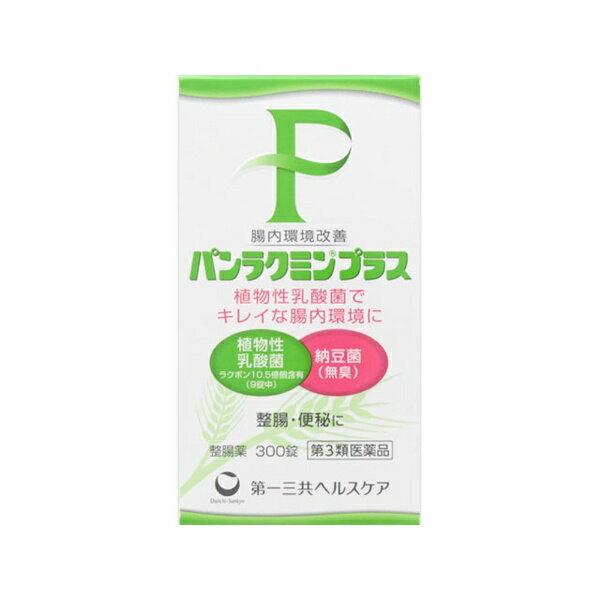 【第3類医薬品】 パンラクミンプラス(300錠)〔整腸剤〕第一三共ヘルスケア