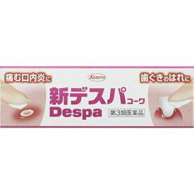 【第3類医薬品】 新デスパコーワ(7g)【wtmedi】KOWA 興和
