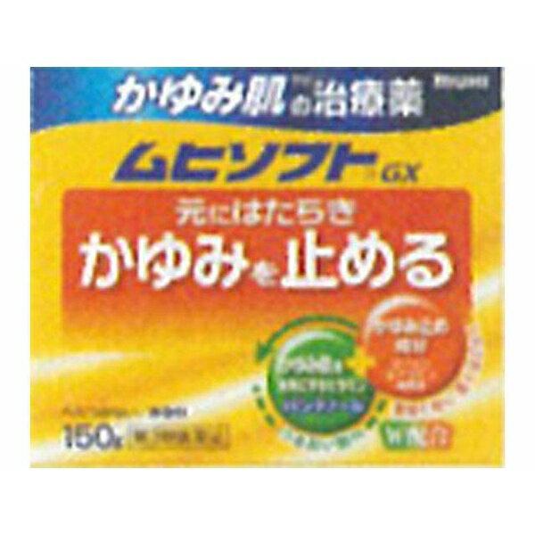【第3類医薬品】 ムヒソフトGX(150g)池田模範堂