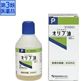 【第3類医薬品】 オリブ油(100mL)【wtmedi】健栄製薬 KENEI Pharmaceutical