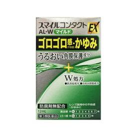 【第3類医薬品】 スマイルコンタクトAL-Wマイルド(12mL)〔目薬〕LION ライオン