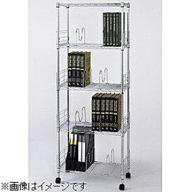 ルミナス ブックシェルフ ルミナスフィール (W59.5cm×D29.5cm・5段) MD6015-5B[MD60155B]