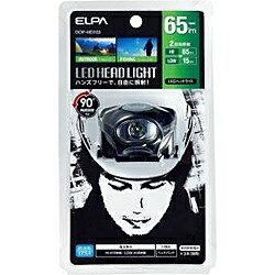 ELPA(エルパ) LEDヘッドライト DOP-HD103[DOPHD103]
