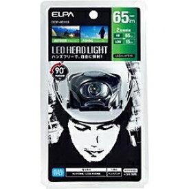 ELPA エルパ DOP-HD103 ヘッドライト [LED /単4乾電池×3 /防水][DOPHD103]