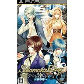 PLANPEACE プランピース Solomon's Ring 水の章 通常版【PSPゲームソフト】