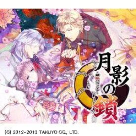 拓洋興業 TAKUYO 月影の鎖 -錯乱パラノイア-【PSPゲームソフト】