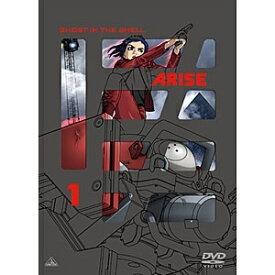 バンダイビジュアル BANDAI VISUAL 攻殻機動隊ARISE 1 【DVD】