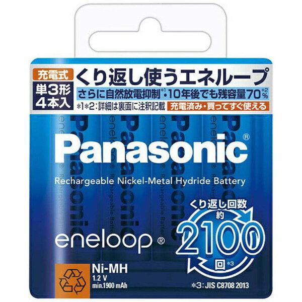パナソニック BK-3MCC/4 【単3形ニッケル水素充電池】 4本 「eneloop」(スタンダードモデル) BK-3MCC/4