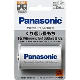 パナソニック Panasonic BK-1MGC/1 BK-1MGC/1 単1形 充電池 [1本][BK1MGC1] panasonic