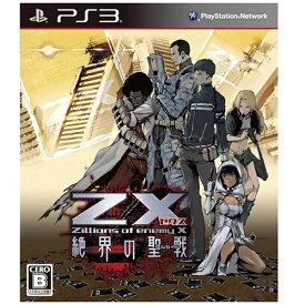 日本一ソフトウェア Nippon Ichi Software Z/X 絶界の聖戦【PS3ゲームソフト】