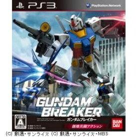 バンダイナムコエンターテインメント BANDAI NAMCO Entertainment ガンダムブレイカー【PS3ゲームソフト】