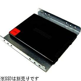 長尾製作所 NAGAO INDUSTRY 2.5インチSSD用一体型変換マウンタ N-MT307[NMT307]