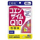 DHC 【DHC】コエンザイムQ10包接体 60日分(120粒)