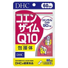 DHC ディーエイチシー DHC(ディーエイチシー) コエンザイムQ10 包接体 60日分(120粒)〔栄養補助食品〕【rb_pcp】