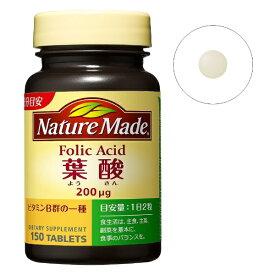 大塚製薬 Otsuka NatureMade(ネイチャーメイド)葉酸(150粒)【wtcool】