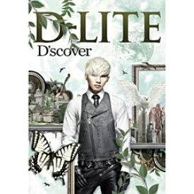 エイベックス・エンタテインメント Avex Entertainment D-LITE(from BIGBANG)/D'scover(DVD付) 【CD】