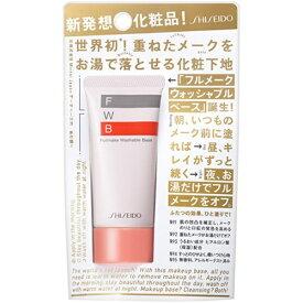 ファイントゥデイ資生堂 Fine Today Shiseido フルメーク ウォッシャブル ベース 35g