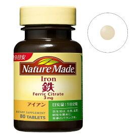 大塚製薬 Otsuka NatureMade(ネイチャーメイド)鉄(アイアン)(80粒)【wtcool】