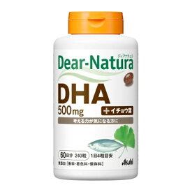アサヒグループ食品 Asahi Group Foods Dear-Natura(ディアナチュラ) DHAwithイチョウ葉(240粒)〔栄養補助食品〕【wtcool】