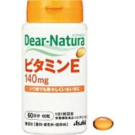 アサヒグループ食品 Asahi Group Foods Dear-Natura(ディアナチュラ) ビタミンE(60粒)〔栄養補助食品〕【rb_pcp】