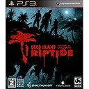 【あす楽対象】 スパイクチュンソフト Dead Island: Riptide【PS3ゲームソフト】[DEADISLAND:RIPTIDE]