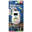 ヤザワ 変圧器 (ダウントランス)(全世界対応)(35/25W) HTD130240V3025W