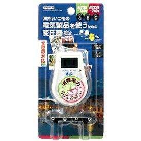 ヤザワ YAZAWA 変圧器 (ダウントランス)(全世界対応)(35/25W) HTD130240V3025W