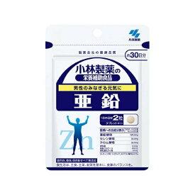 小林製薬 Kobayashi 亜鉛(60粒)【wtcool】